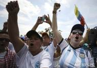 반정부 구호 외치는 베네수엘라 여성들