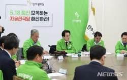 평화당, 한국당에 5·18 진상규명위원 추천권 포기 촉구