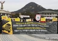 '석면몰탈 폐기물 불법반출 고발 기자회견'