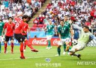 한국보도사진가협회가 선정한 올해의 사진상