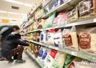 설탕 등 다소비 가공식품 전년보다 가격 올라