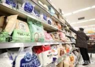 설탕 등 가공식품 가격 올라