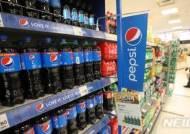 콜라 등 다소비 가공식품 전년대비 가격 올라