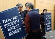민주당·민주노총, 19일 비공개 간담회…6대 요구안 전달