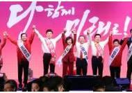 """""""저딴게 무슨 대통령""""…한국당 최고위원 후보들 '막말·폭언'"""