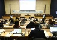 '혁신성장과 규제개혁 대토론회'