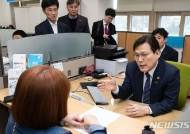 """금융위원장 """"국책은행 지방이전, 지역 요구만 따르기 어려워"""""""