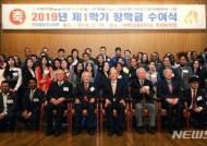 부영그룹, 유학생 102명에 1학기 장학금 수여…10여년간 총 1525명 지원