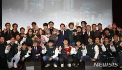 농협 청년농부사관학교 제1기 졸업식