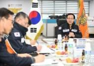 정문호 소방청장, 익산119화학구조센터 현장점검