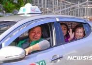 [단독]65세 이상 장기요양수급자 전용 '행복택시' 5월 최초 도입