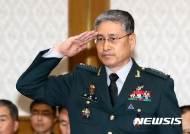 김용우 육군참모총장, 터키군 최고공로훈장 받는다