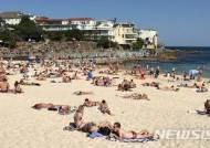 영국·프랑스 男관광객 2명, 호주 해변서 실종