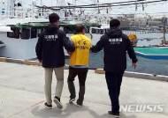 법무부·경찰청, '외국인 불법체류·불법고용' 합동 단속