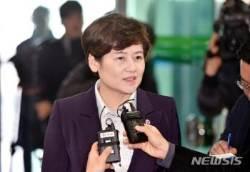 강은희 대구교육감 1심 당선무효형 불복…항소장 제출
