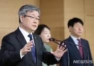 정부 최저임금 개편 확정안 발표 다음주로 연기