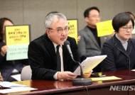 '체육계 성폭력' 취재보도, 이달의 기자상