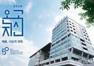 [교육소식]서원대 임용고시 합격자 121명 배출 등