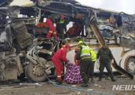 남미 볼리비아서 버스·트럭 충돌사고...최소 24명 사망