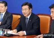 민주당, 4·3 보궐선거 후보자 21일까지 공모…24일 면접