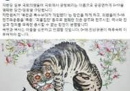 """시도교육감협의회 """"국회의원 5·18 왜곡 발언 규탄"""""""