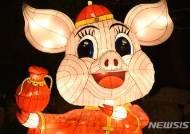[원추 오늘의운세]돼지띠 ㅂ·ㅇ·ㅈ 성씨, 구설수 조심