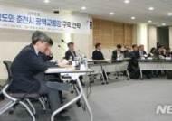 """한국당 강원도당 """"제2경춘국도 건설사업 경기도 이기주의 안 돼"""""""