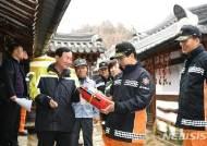 소방청장, 전주 한옥마을·익산산단서 안전실태 점검