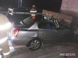 용인동부경찰서, 25일부터 불법 주정차 차량 '집중 단속'
