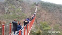 파주 감악산·마장호수 출렁다리 방문 450만명 돌파