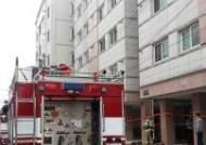 천안 두정동 원룸 화재