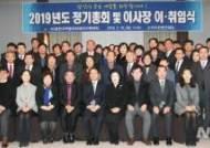춘천지역범죄피해자지원센터 이사장 이취임식 기념 촬영