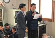 NH농협 함안군지부, 공명선거 홍보 안내방송