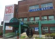 검찰 '강제추행 혐의' 전 천안문화재단 대표이사 징역 2년 구형