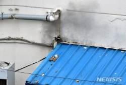 연기 나오는 사우나 건물 외벽