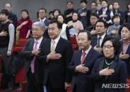 신한울 3,4호기 공론화 관련 토론회 참석한 내빈들