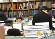 문화재청 압수수색하는 검찰 수사관들