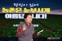 강연하는 김병원 농협중앙회장
