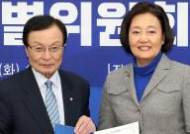 민주당 도시재생특별위원회 위원장 임명장 받는 박영선 의원
