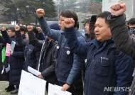노조 집단폭행-불법파견 범죄 처벌 촉구