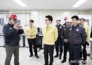 폐기물처리업체 사업장 방문한 조명래 장관