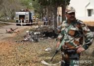 인도서 에어쇼 준비하던 항공기 충돌, 1명 사망