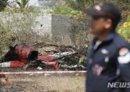 에어쇼 준비하던 항공기 충돌, 조종사 1명 사망
