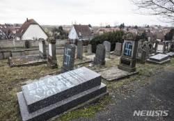 나치 문양과 낙서로 훼손된 유대인 공동묘지
