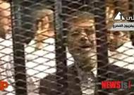 이집트, 검찰총책 암살 연루 무슬림형제단 9명 사형집행