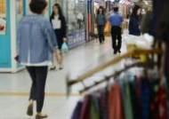 서울 지하상가 제품, 온라인으로 살 수 있다