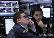 뉴욕 증시, 미중 무역협상 관망속 하락 출발