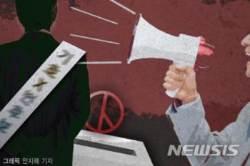 '현직 군수 유언비어' 유포…전 임실군수 예비후보 집행유예