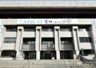 인천시, 산사태 취약지역 등 '국가안전대진단'
