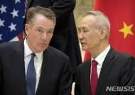 美, 무역협상서 중국에 위안화 평가절하 안한다는 약속 요구